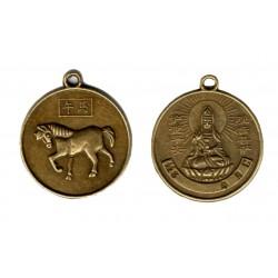 Horse Zodiac Charm /Pendant